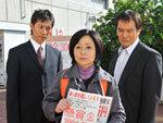懸賞金〜目撃証言に三千万円を賭けた女〜1
