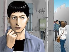 新・逃亡弁護士 成田誠1