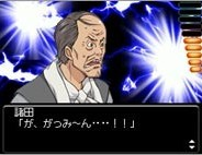TRICK DS版 〜隠し神の棲む館2